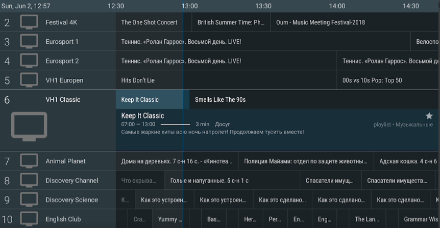 TiviMate Android App Installed on PC - IPTV Player