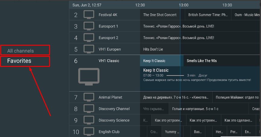 TiviMate Account IPTV Player Features